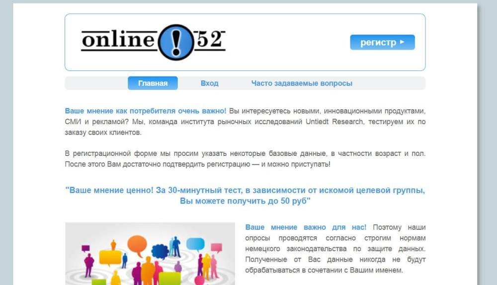 Online52